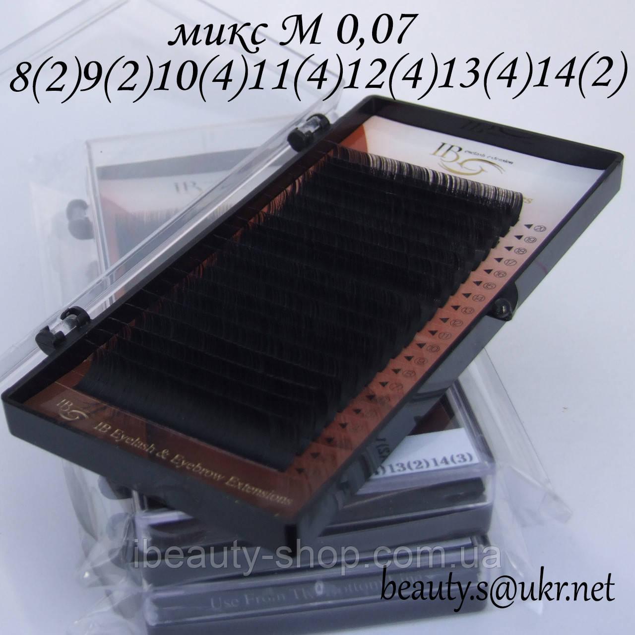 Вії I-Beauty мікс М-0,07 8-14мм