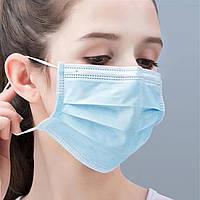 Маски медицинские с зажимом для носа СМС, голубые (50 шт)
