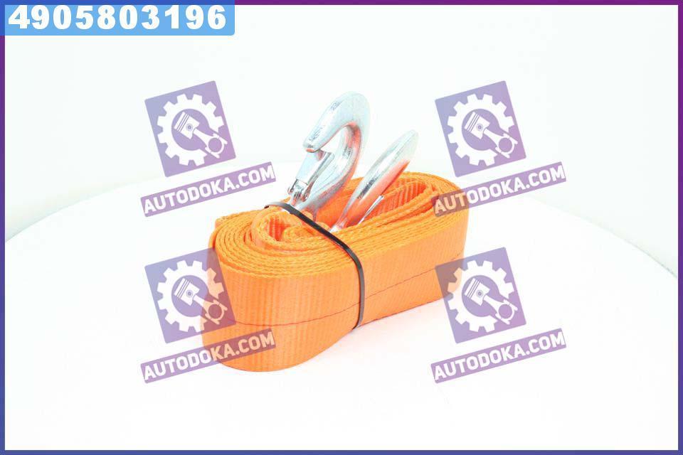 Трос буксировочный 8т. 75 мм 5м. С-крюк, Polyester, оранжевый, (Дорожная Карта)  DK46-PE850