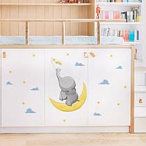 """Виниловые наклейки на стену, шкаф в детскую """"слоник с зайкой на луне ловят звезды"""" 85см*45см (лист 40*60см), фото 2"""