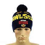 Зимова шапка для хлопчиків