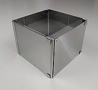 Кондитерская раздвижная форма для выпечки квадратная нержавеющая сталь 16см*16см, В - 12см.