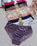 Т9900 Женские кружевные шикарные трусики американка, фото 4
