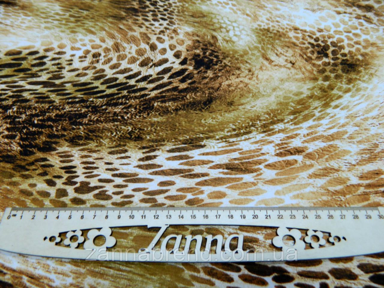 Тканина микромасло Корея тигровий принт