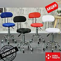 Стул для мастера маникюра, парикмахера, косметолога, лешмейкера мягкий со спинкой синий кресло для мастера
