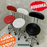 Стул для мастера маникюра, парикмахера, косметолога, лешмейкера мягкий со спинкой черный кресло для мастера