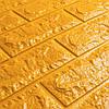3Д панель декоративная стеновая 5 шт. Золото Кирпич (самоклеющиеся 3d панели для стен оригинал) 700x770x5 мм