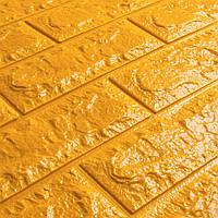 3Д панель декоративная стеновая 5 шт. Золото Кирпич (самоклеющиеся 3d панели для стен оригинал) 700x770x5 мм, фото 1