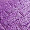 3Д панель декоративная стеновая 10 шт. Фиолетовый Кирпич (самоклеющиеся 3d панели для стен оригинал) 700x770x5 мм