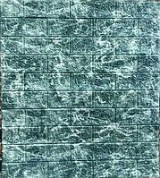 3Д панель декоративная стеновая кирпич Бирюза Мрамор (самоклеющиеся 3d панели для стен оригинал) 700x770x5 мм