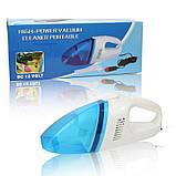 Компактний автомобільний пилосос High-power Vacuum Cleaner Portable, фото 2