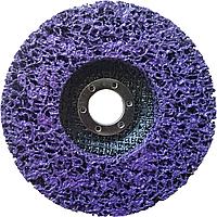 Зачистной круг (коралл) фиолетовый 125 мм