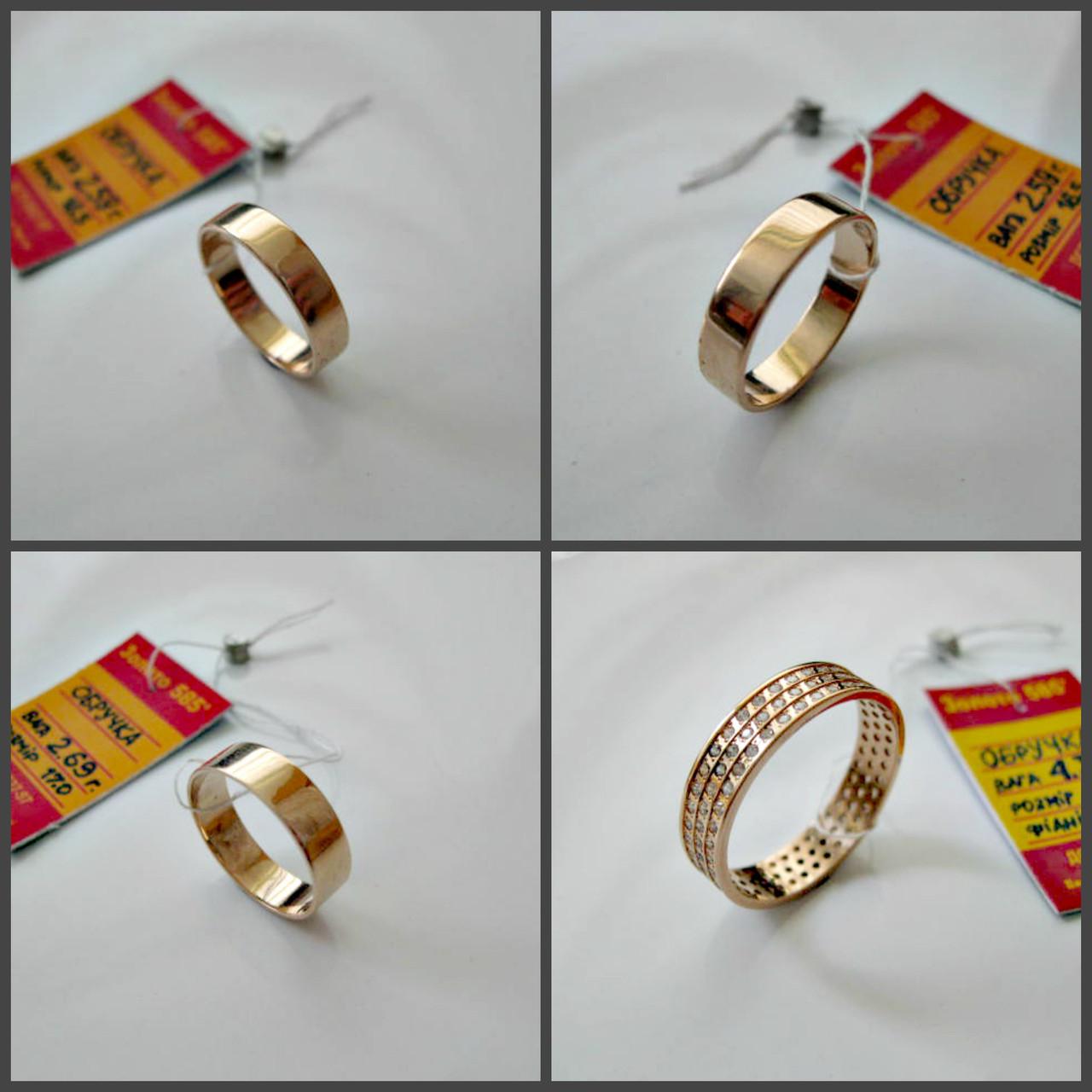 Обручальные кольца маленький 16, 16.5, 17,17.5 размер. От 1299 гривен за 1 грамм Золота 585 пробы.