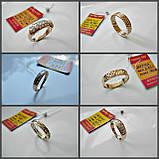 Золотые обручальные кольца 19, 19.5, 20, 20.5 размер. От 1299 гривен за 1 грамм Золота 585 пробы., фото 9