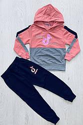 Спортивный костюм для девочек, Sincere, арт. 2942, 116-146 см