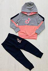 Спортивный костюм для девочек, Sincere, арт. 2942