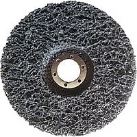 Зачистной круг (коралл) черный 125 мм