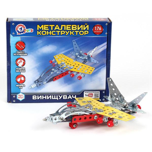 Конструктор металевий Винищувач ТехноК, арт.4937