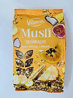 МюслиVitanellaTropikalne(с тропическими сухофруктами) 350 г