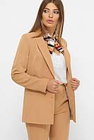 Жіночий піджак пісочного кольору