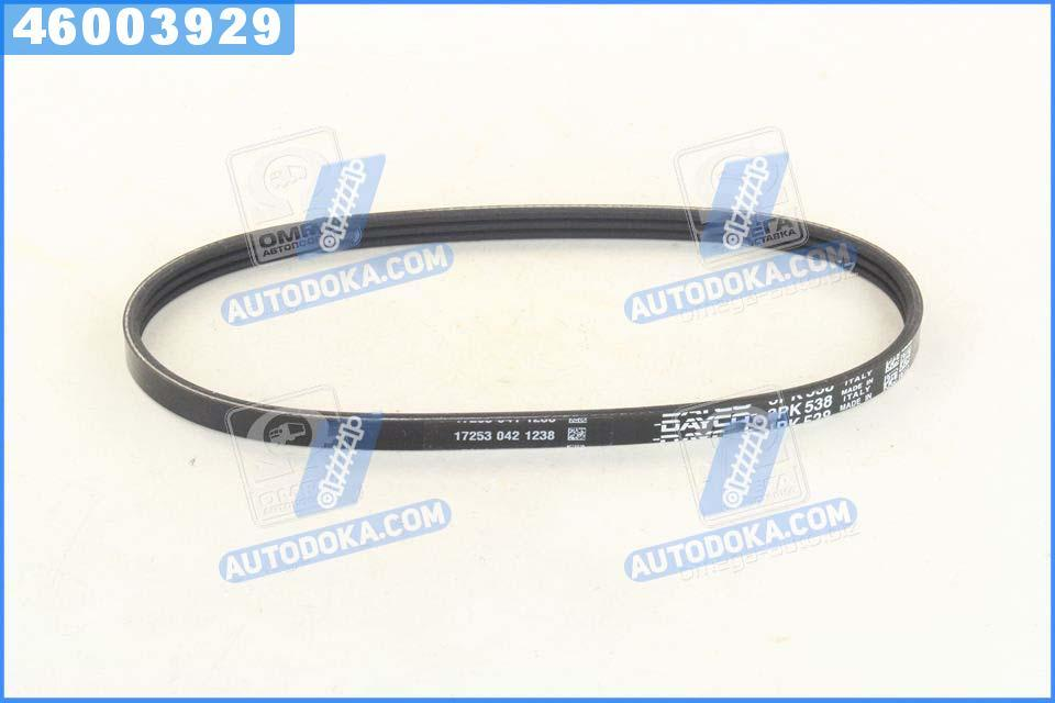 Ремень поликлиновый (производство  DAYCO)  3PK538