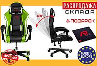 Компьютерное Игровое Кресло Геймерское ARAGON Tricolor Зеленое ПОЛЬША