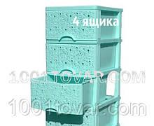 Комод пластиковый Ажур мятный, Украина