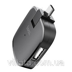 Переходник HUB Hoco HB11 Type-C to 3 USB