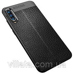 TPU чехол фактурный (с имитацией кожи) для Huawei Y8p (2020) / P Smart S