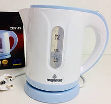 Чайник Crownberg 0.8L CB-9119 (12 шт/ящ)