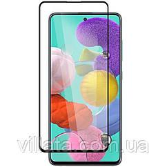 Privacy 5D (full glue) защитное стекло  для Samsung Galaxy A71