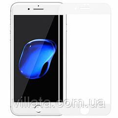"""Защитное стекло Privacy 5D (full glue) (тех.пак) для Apple iPhone 7 plus / 8 plus (5.5"""")"""