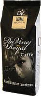 Кофе в зернах Da Vinci Crema (100% Арабика) 1 кг