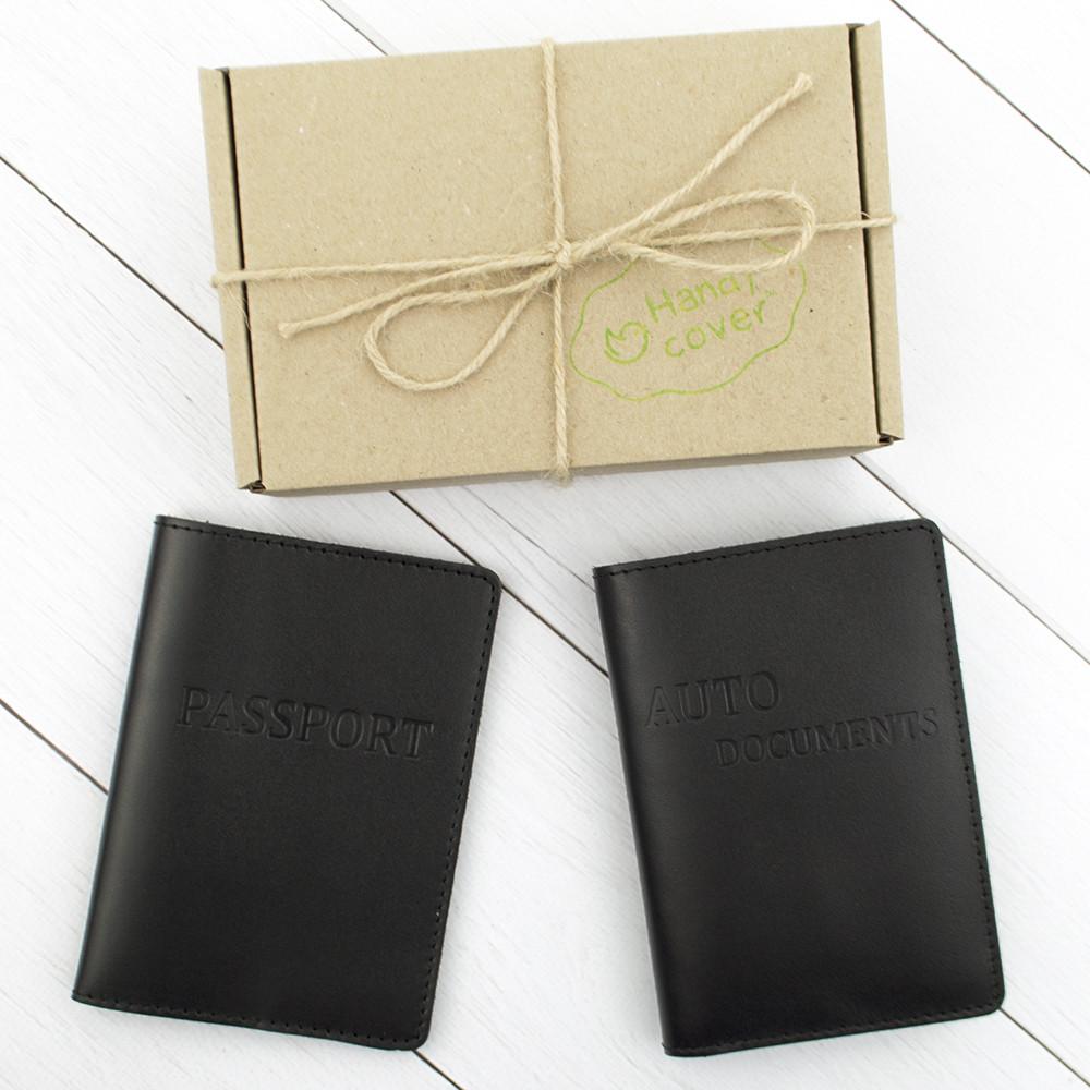 Подарунковий набір №22: обкладинка на паспорт + обкладинка права (чорний)