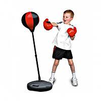 Боксерський набір дитячий . Висота регулюється від 90 - 110 см, рукавички, груша, стійка MS 0331