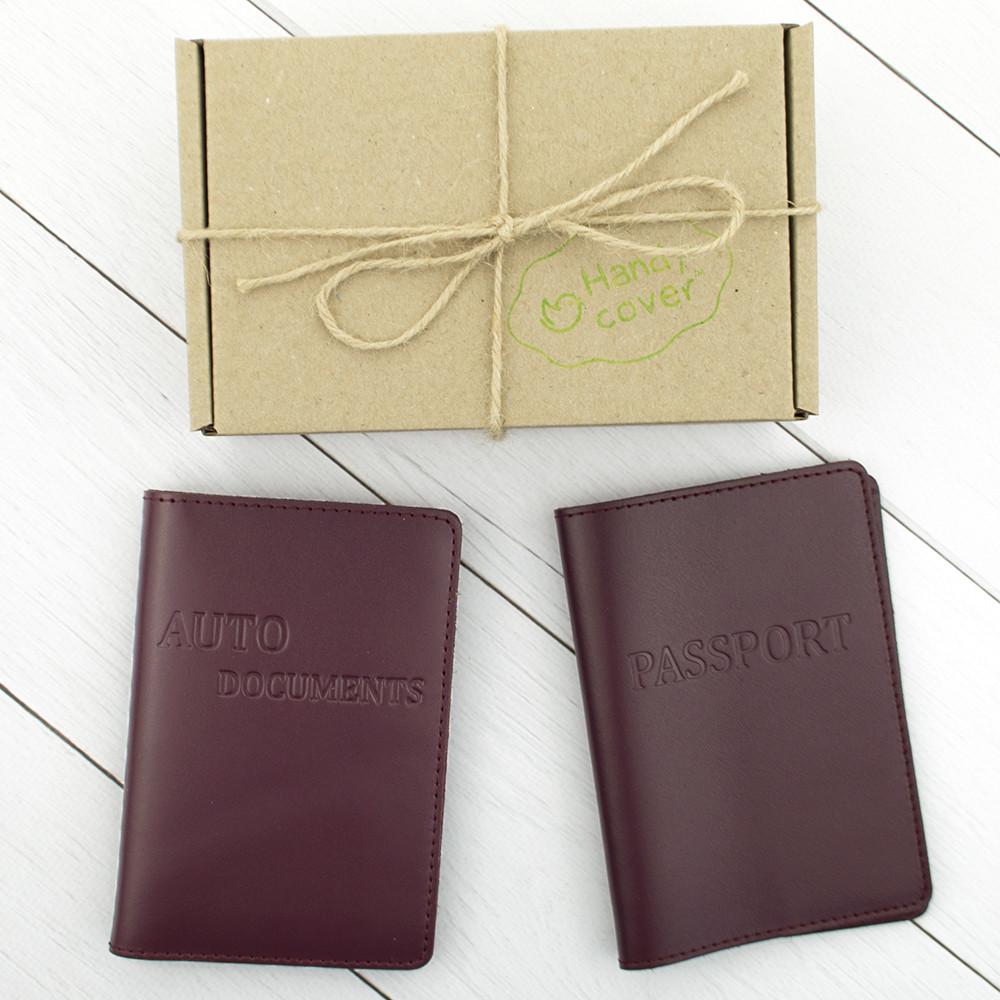 Подарочный набор №22: обложка на паспорт + обложка на права (бордовый)