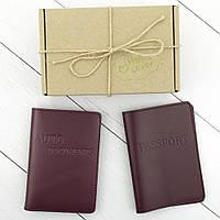 Подарочный набор №22: обложка на паспорт + обложка на права (бордовый), фото 1