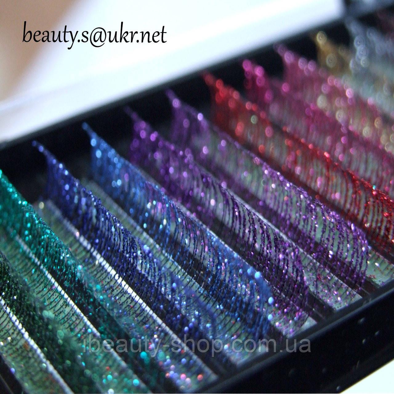 "Вії I-Beauty ""Glitter"", Гліттер, Д 0,10-11 мм"