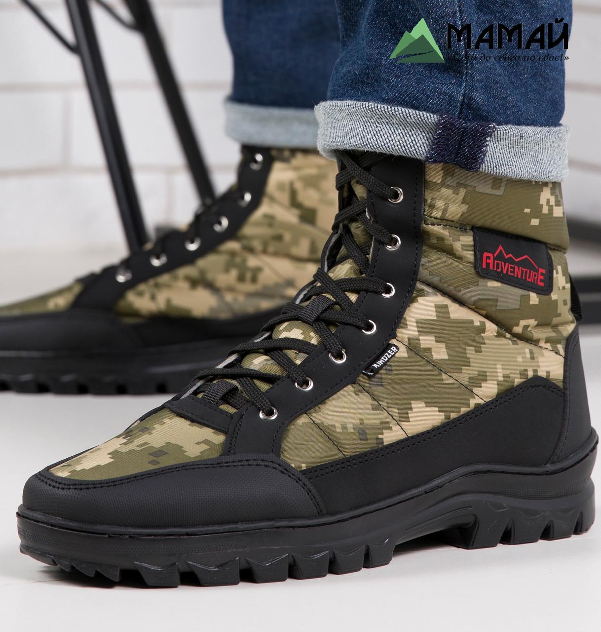 Ботинки мужские камуфляж -20°C