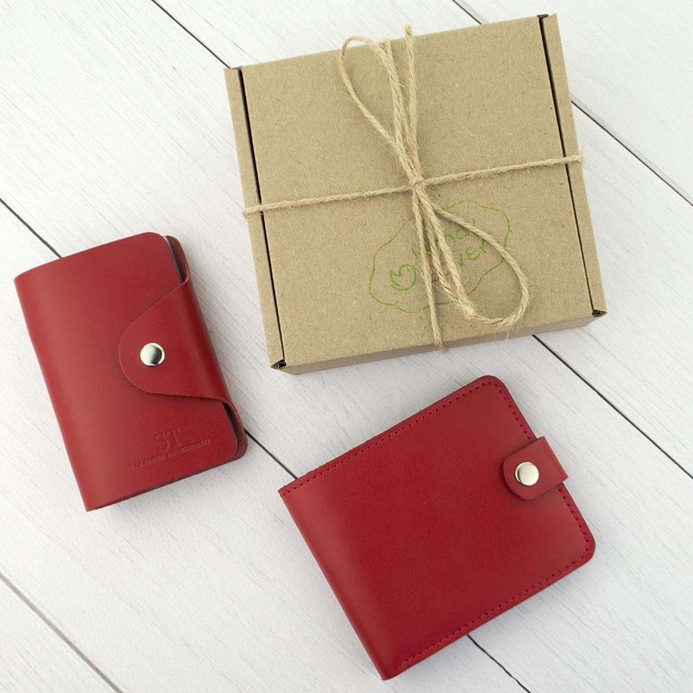 Подарочный набор №3: портмоне П1 + картхолдер (красный)