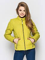 Демисезонная женская куртка MODA 0033 XS-XXL (42-52) Яблоко