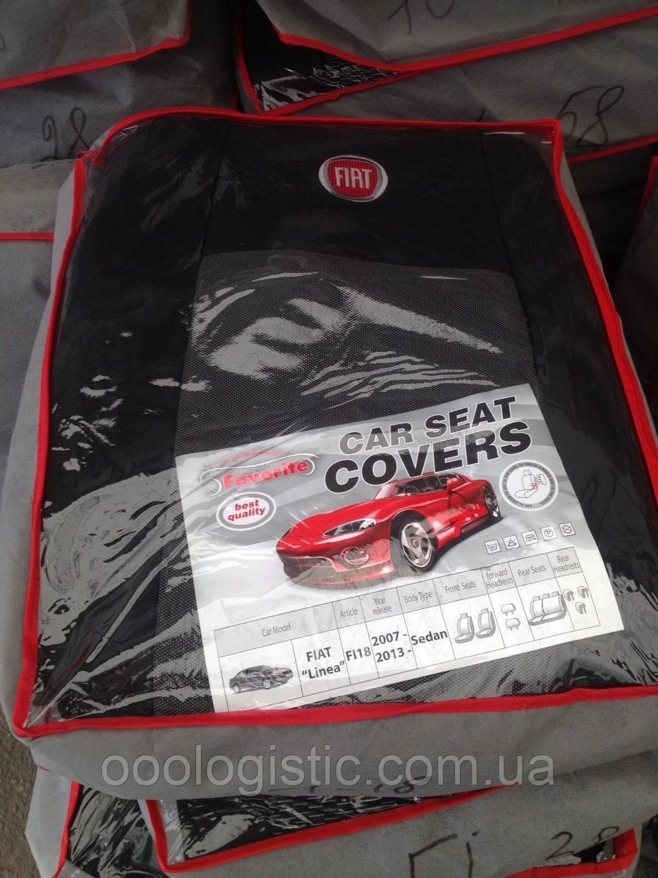 Авточехлы Favorite на Fiat Linea 2007-2013 sedan
