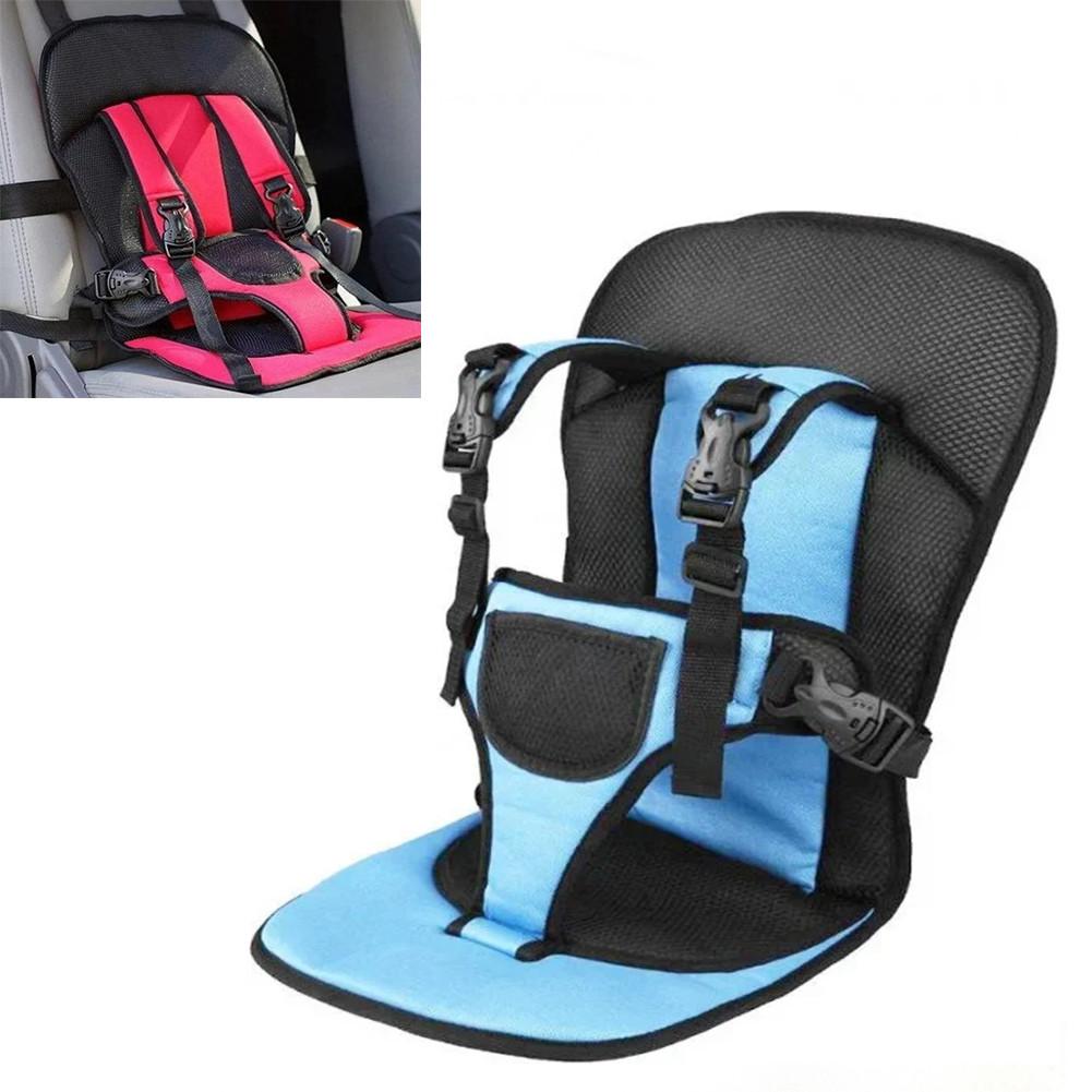 Детское автокресло Multi-function Car Cushion CC205