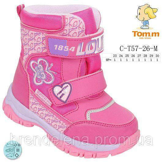 Детские термо-ботинки Tom.m  р30 (код 3943-00)