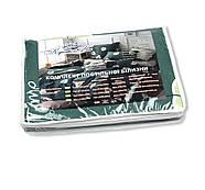 """Евро комплект (Бязь) постельного белья """"Королева Ночи""""   Постельное белье от производителя   Листья на зеленом, фото 5"""