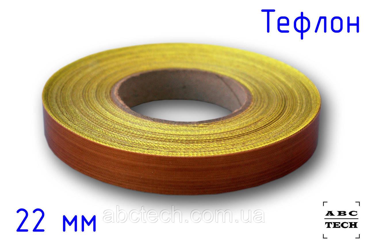 Тефлоновая лента (стеклоткань с тефлоном) на клеевой основе 2 * 100см 130 мкм