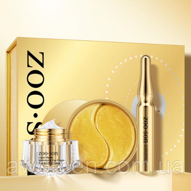 Набор для глаз ZOO:SON Caviar с красной икрой (патчи, крем и сыворотка для глаз)