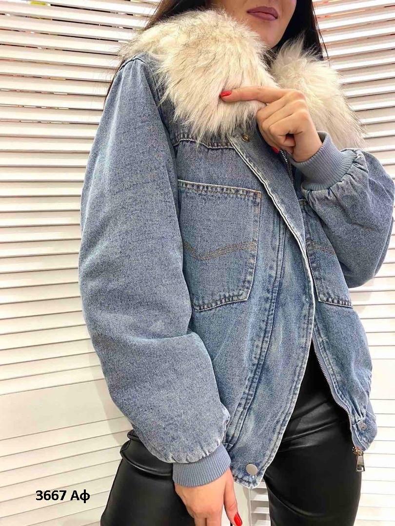 Крутая женская джинсовая куртка с меховым воротником 3667 Аф