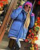 Модная женская куртка осень-зима 054 Дор, фото 2