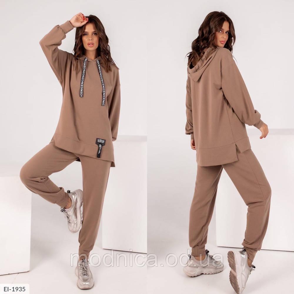 Жіночий стильний спортивний костюм, розмір 42-44, 46-48